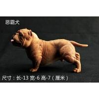 儿童仿真动物模型狗狗玩具宠物犬宠物狗斗牛犬杜宾美国恶霸犬模型