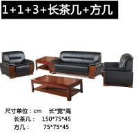三人座办公皮沙发办公沙发现代简约商务会客区接待室真皮三人位办公室沙发茶几组合