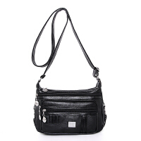 女士包包百搭 女包 斜挎包新款大包韩版单肩包女妈妈包手提包 黑色 v2287