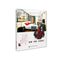 爱中式风 卧室 书房 卫浴设计 家居装修书籍