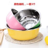 【三件套】不锈钢盆圆形厨房家用加深加厚套装盆子和面淘米洗菜盆