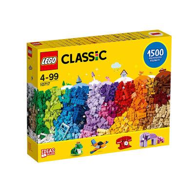 美国直邮 LEGO 乐高(4--99岁) 益智积木儿童玩具10717经典大盒