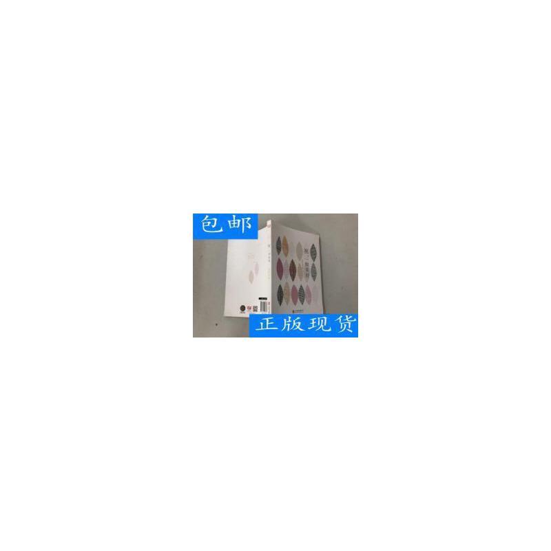 [二手旧书8成新]祝,一切安好· /沈从文;梁实秋;丰子恺 北京联 正版旧书,放心下单,无光盘及任何附书品