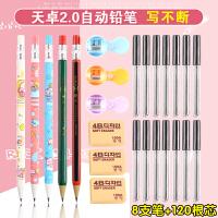 2B自动铅笔2.0mm粗芯笔芯按动式小学生用HB木铅笔写不断2mm笔芯文具用品创意儿童免削活动铅笔可换芯笔