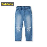 巴拉巴拉宝宝长裤儿童裤子春季新款童装男童时髦弹力牛仔裤潮