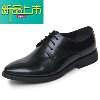 新品上市森达男鞋真皮商务正装系带男士皮鞋男单鞋防滑耐磨英伦男鞋 黑色