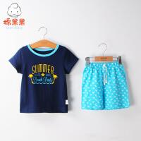 【抢购价:9.9元】棉果果儿童短袖套装男女宝宝T恤套装夏装