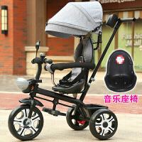 三轮车脚踏车1-2-3-4-5-6岁大号宝宝手推车童车自行车带斗zf05