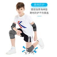 儿童运动护膝护腕护肘防摔套装足球篮球装备小孩男女童夏季薄款天