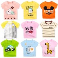 夏季宝宝短袖T恤婴儿上衣幼儿童短袖打底半袖衫