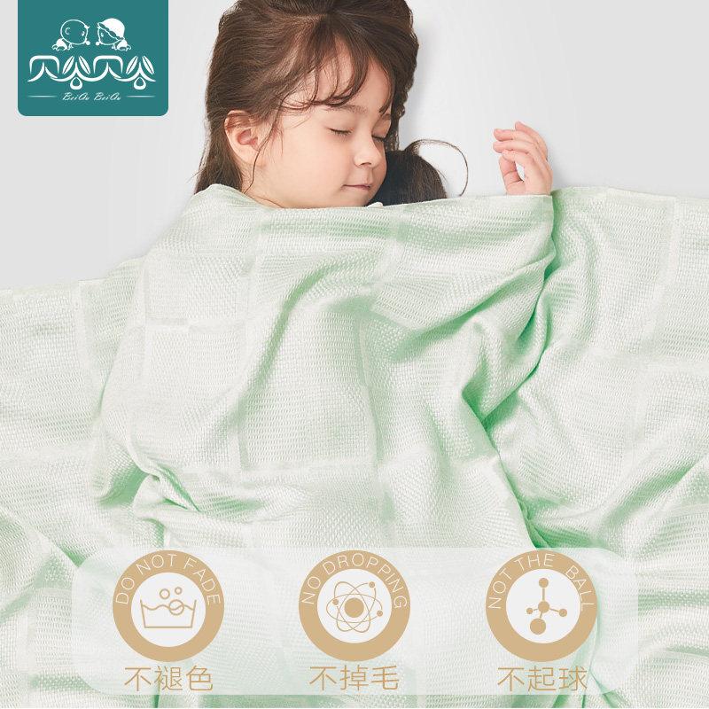 贝谷贝谷新生儿毯子婴儿竹纤维盖毯儿童冰丝毯宝宝盖被空调夏凉被 凉爽竹纤维 亲肤舒适