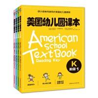 美国幼儿园课本・K阶段(1-4)套装
