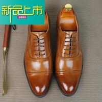 新品上市三接头英伦皮鞋男士系带真皮手工棕色牛津鞋商务正装结婚皮鞋新郎