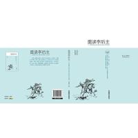 重读李后主:中国帝王史上极具才华的千古词帝
