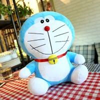 哆啦A梦公仔毛绒玩具超大号蓝胖子哆啦梦多拉来A梦叮当猫生日礼物 微笑