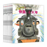 全14册 三个淘气包之快乐探险 雪野由美子/著 日系传统画风 堪与樱桃小丸子和哆啦A媲美的经典儿童绘本 7-10岁儿童