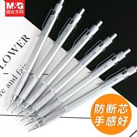 晨光文具非你莫鼠系列活动铅笔学生自动铅笔按动款 0.5 AMPH4312