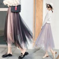 夏季新款韩版chic网纱半身裙女温柔裙子纱裙仙女裙沙滩裙长裙