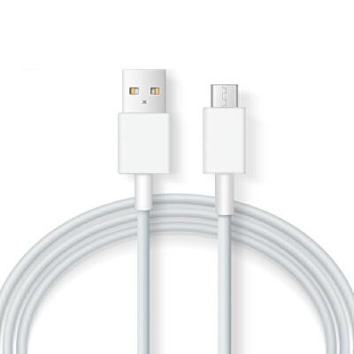 【vivo官方旗舰店】vivo原装正品双引擎闪充Micro USB数据线x20 x21 x23 x20 y66 y75 y85 Z3