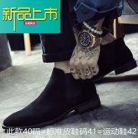 新品上市靴秋冬加绒真皮马丁靴男潮内增高尖头英伦磨砂皮短靴