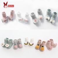 婴儿袜子春秋夏季薄款中筒袜男童女童新生儿0-1-3岁儿童宝宝