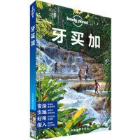 牙买加-LP孤独星球Lonely Pla旅行指南,澳大利亚Lonely Planet公司,杨彬 等,中国地图出版社,9