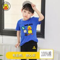 【3件2折价:64元】RASE.DUCK小黄鸭品牌童装t恤 夏季新款儿童短袖套装