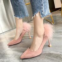 浅口中跟细跟单鞋女鞋秋冬新款尖头高跟鞋流苏毛毛鞋女猫跟鞋绒面 粉红色 9cm