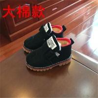 冬季男女宝宝棉鞋加绒1-2-3岁小童女童鞋保暖婴儿鞋软底儿童冬
