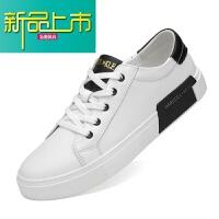 新品上市韩国专柜春秋新款男士真皮休闲鞋时尚透气运动小白鞋男板鞋
