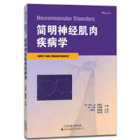 简明神经肌肉疾病学(国外引进)(中文翻译)?,(美) 拉比・N・塔维尔, (加) 沙南・韦南斯,天津科技翻译出版公司,