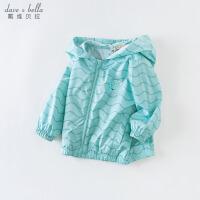 davebella戴维贝拉2020夏季新款男童外套宝宝防晒外套DBX13778