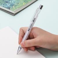 真彩 活动铅笔0.5mm 锐丽系列 自动铅笔 MP-482 当当自营