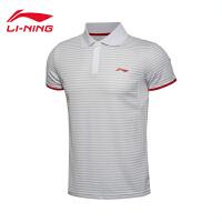 李宁男装羽毛球系列翻领条纹短袖POLO衫男士运动服上衣APLK373