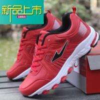 新品上市秋季新款男士板鞋内增高运动休闲鞋潮鞋增高鞋子韩版百搭波鞋