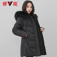 yaloo/雅鹿2019冬装新款韩版时尚加厚羽绒服女中长款过膝反季外套