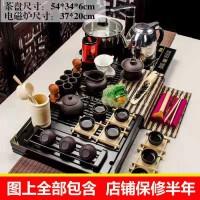全黑紫砂黑色杯架功夫茶具套�b整套家用茶�厝�套自�与��岽�t功夫茶具套�b