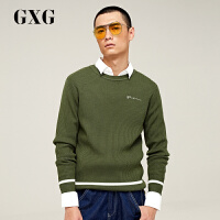 【GXG过年不打烊】GXG男装 秋季男士时尚潮流毛衣绿色圆领毛衫针织衫男#173820014