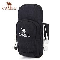 【跨店每满200-100】camel骆驼户外男女款运动手臂包 双袋容纳男女手臂包