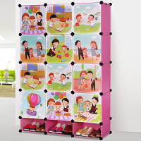 蜗家卡通衣柜简易儿童组合衣柜环保衣橱婴儿衣物树脂收纳柜
