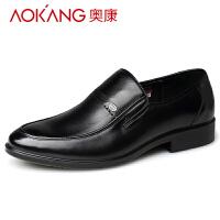 奥康男鞋商务正装皮鞋男士低帮套脚正品牛皮单鞋