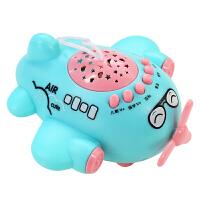 儿童投影仪故事机0-3岁早教婴儿宝宝幼儿1-2学习飞机玩具 飞机故事机(无遥控)