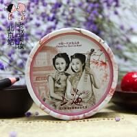 上海女人雪花膏玉兰油面霜国货护肤品补水保湿水润老牌化妆品女