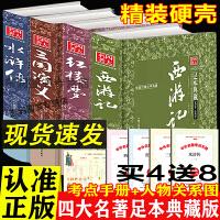 自然史布封(3册)五年级布封著动物/植物/人类和自然万物平等共存的完美演绎四五六年级8-9-10-12岁中小学生课外读