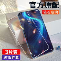 适用于华为荣耀x10钢化膜honorx10max全屏覆盖10x手机xmax蓝光十pro防摔防爆后盖贴膜全包保护刚化玻璃屏