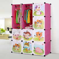 蜗家卡通衣柜简易儿童组合衣柜宝宝衣橱婴儿衣物树脂收纳柜