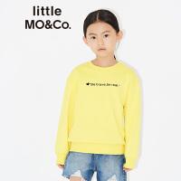 littlemoco新品儿童卫衣字母植绒圆领全棉长袖女童卫衣男童卫衣