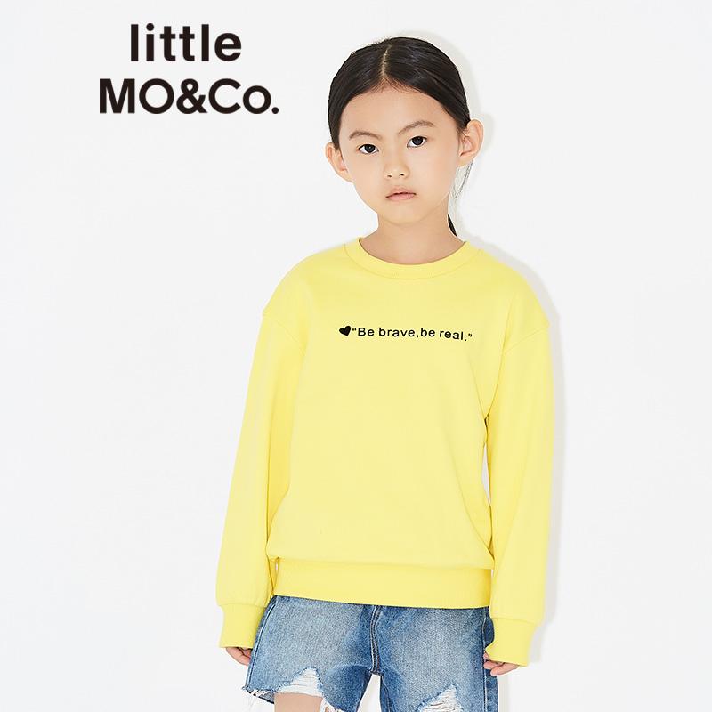 【折后价:110.7】littlemoco新品儿童卫衣字母植绒圆领全棉长袖女童卫衣男童卫衣 字母绒面印花 保暖亲肤全棉