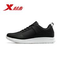 特步 男子跑鞋时尚舒适运动鞋子982319119020