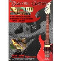 电吉他套装(附DVD光盘2张)
